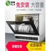 水槽洗碗机代理