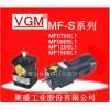 MF180xSL1-5-38K-180-Y减速机