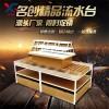 广州市钢鑫美货架厂——您身边的展示架定制及天猫小店货架专家