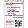 注册福利彩世界网上游戏推荐邀请码