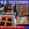 块状火锅底料自动灌装设备,重庆市义本包装设备