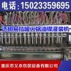 易拉罐火锅油碟灌装生产线重庆市义本包装设备