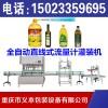 重庆油类灌装生产线重庆市义本包装设备