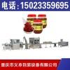 豆瓣酱灌装生产线重庆市义本包装设备