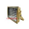 200W100W150W化工厂LED防爆投光灯泛光灯