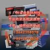 广州视频采集老式录像带DV带转换数码视频文件