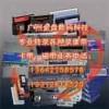 广州磁带制作CD,录像带转录制作光盘