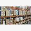 PULS电源模块销售,格雷创专业生产,格雷创厂家批和定制热线