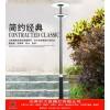 大昌路灯供应铝材庭院灯13662196111