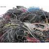 长安废品回收大公司正规回收