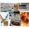 管洁净GB-07DX高周波自来水管道二次增压清洗一体机设备