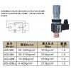 厂家直供巨丰压力继电器JCS-02H,质量保证全国保修