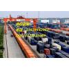 中亚欧洲铁路出口运输代理