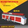 塑料板材碰焊机青岛焊接设备生产碰焊机全自动塑料板材碰焊机