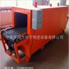 同方烘干厂家直销小型工业烘干机网带式热风烘干设备
