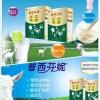羊奶粉厂家承接代加工