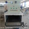 全自动金属件烘干机汽车配件烘干机小型带式干燥设备