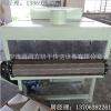 同方定制玻璃容器烘干机工业烘干机