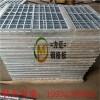 多年经验积累钢格栅钢格板是如何维护和保养的