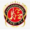 外贸服饰行业TQP验厂标准如何做,来电咨询中国验厂中心