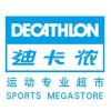 江陰體育用品行業decathlon驗廠咨詢找中國驗廠中心