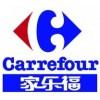 Carrefour驗廠公關咨詢找長三角驗廠中心
