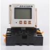 电机宝飞纳得单相电压监视器JFY-5-3质量最好