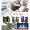 供應泰州自動開門機、平移門機、電動門開門機