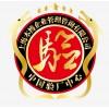 SLPC驗廠輔導專家找中國驗廠中心