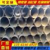 山东烟宝钢管GB5310高压锅炉管厂家批发
