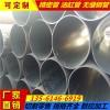 烟宝钢管GB9948石油裂化无缝钢管直销价格