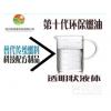 甘肃陇南碳氢油应用广泛_操作简单_原料普遍