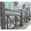 福建仿木栏杆福建仿木栏杆价格福建仿木栏杆厂家福景供