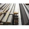 涟源扁钢公司-诚心为您推荐长沙地区有品质的扁钢