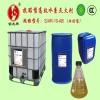 锁龙S/AR-10-AB环保抗醇型高效水系灭火剂厂家直销