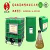 锁龙6%SL/ZBK/HB高效抗复燃型泡沫灭火剂抗醇型泡沫液