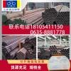 锦生16Mn/27SiMnQ345B厚壁无缝钢管流体管高压管