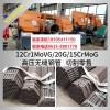 锦生钢管20G15Cr1MoVG合金高压锅炉管耐高温无缝钢管