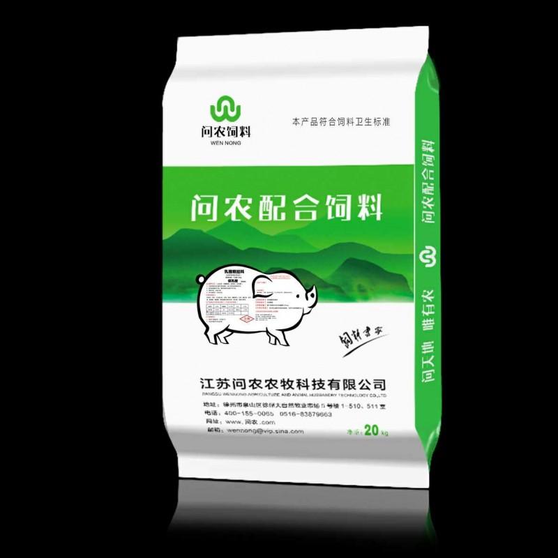 江苏问农饲料保乳健Z103乳猪颗粒料免疫力增强吸收率高含嗜口性因子