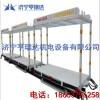 液压自移式平板车,自移式设备列车