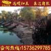 重庆水轮厂家重庆防腐木水车厂家重庆景观水车定制厂家