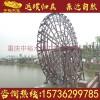 贵州防腐木景观水车贵州园艺水车厂家贵州龙骨水车厂家