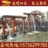 重庆防腐木花箱景观凉亭户外大型水车厂家重庆凉亭专业订做