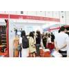 2020消防展丨南京消防展丨消防安全防护应急展参展