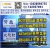 东莞到比利时ANTWERP安特卫普的国际海运空运物流公司
