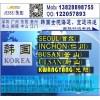 东莞深圳广州到韩国INCHON仁川的国际海运空运物流专线