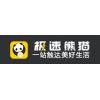 速熊猫信用消费怎样容易就选海南新浪爱问普惠有限公司