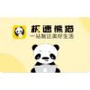中国品牌新篇章,海南新浪爱问普惠有限公司解读速熊猫一站式服务
