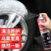 广州骏威轮胎光亮剂轮胎宝