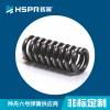 厂家直销压缩弹簧机械压缩弹簧高温压缩簧